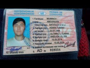 Как проверить права узбекистана