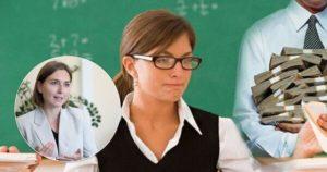 Прибавка зарплаты учителям в 2020 году в россии последние новости