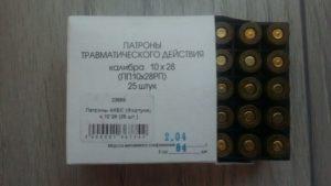 Срок хранения патронов травматического оружия