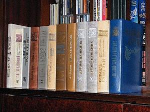 Дорогие книги ссср стоимость
