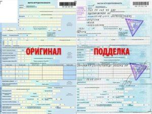 Запись к врачу в платной клинике чтобы взять больничный