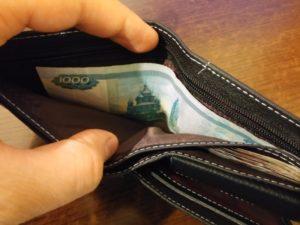 Если украли кошелек что делать