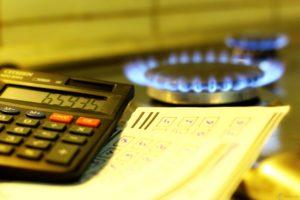Возмещение расходов на газ