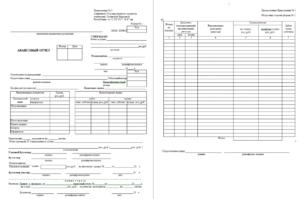 Авансовый отчет по загранкомандировке курс на какую дату