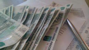 Как получить деньги вместо земли на третьего ребенка