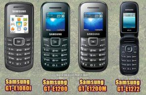 Новые разрешенные телефоны в армии