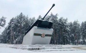 Ковров танковые войска
