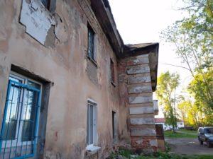 Пермский район реестр аварийных домов