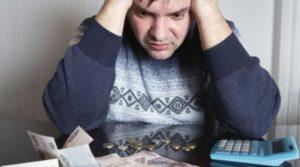 Большие долги что делать