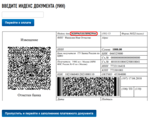 Индекс документа 18209965192304532514