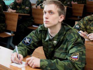 Военный институт после армии