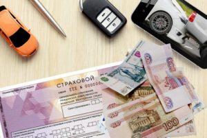 Деньги или ремонт по европротоколу