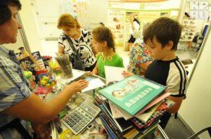 Выплата многодетным на подготовку первоклассников к школе