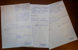 Как написать заявление об выходе из профсоюза образец