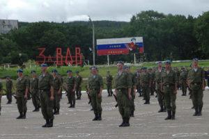 Военные части в уссурийске адреса