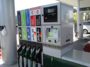 Лукойл порядок заправки машины на азс самообслуживания