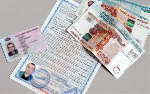 Замена водительского удостоверения досрочно 2020 в белорусь