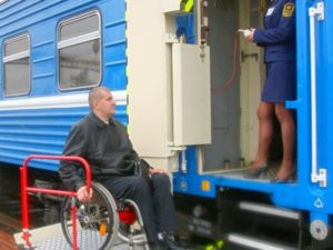 Инвалид 3 группы и ржд