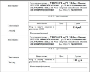 Реквизиты для оплаты госпошлины за лицензию на оружие