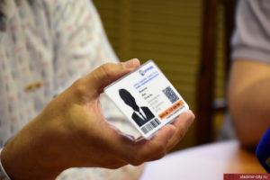 Как получить социальный проездной пенсионеру во владимире