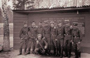 Поиск воинской части по номеру