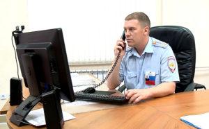 Отдел полиции по интернет мошенничеству москва