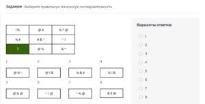 Логические тесты на собеседовании с ответами