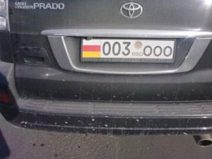 Рсо на номерах авто что означает