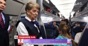 Стюардессы выходят на пенсию по новому закону