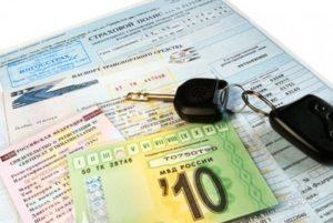 Как правильно переоформить автомобиль на родственника без продажи 2020