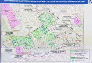 Площадки под реновацию в головинско районе