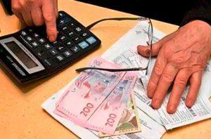 Субсидия на оплату жкх ивановская область