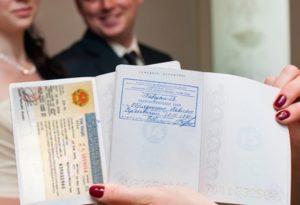 Как зарегистрировать брак с гражданином таджикистана в россии