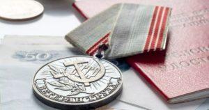 Задержка выплат ветеранам труда