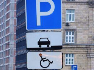 Знак перевозка инвалида как парковаться правильно в москве