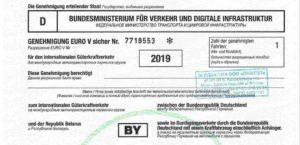 Как заполнить немецкий дозвол если вьезжаешь порожний из голавля