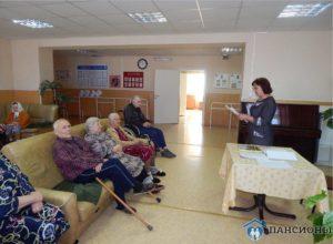Есть ли недорогие пансионаты на черном море для ветеранов труда