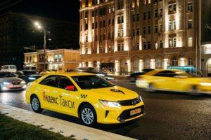 Бизнес идея такси яндекс