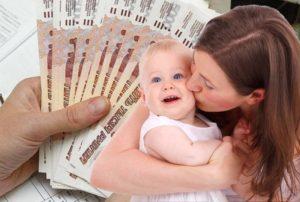 3000 рублей за рождение третьего ребенка ульяновск