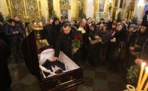 База умерших людей в санкт петербурге 2020