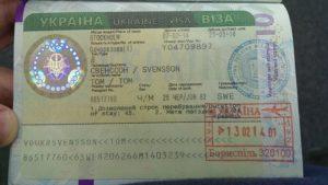 Виза в израиль гражданам украины