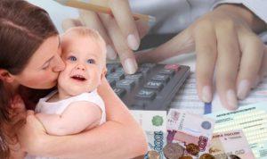 Пособия по уходу за ребенком родившим до 24 лет иваново