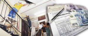 Новости о пересчете взноса на капитальный ремонт
