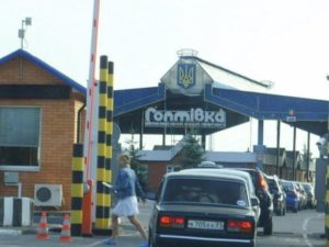Граница украины харьков