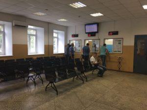 Рабочие дни мрэо владивосток