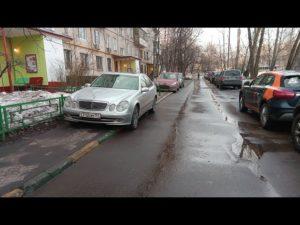 Можно ли парковаться на тротуаре во дворе дома