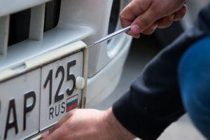 Как сменить номерные знаки на авто