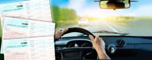 Комиссии по водитель ким правам в курске