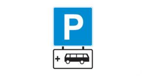 Знак парковка для автобусов