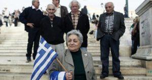 Жизнь в греции на российскую пенсию